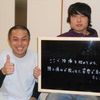 茨木市にお住まいの20代男性(腰痛)