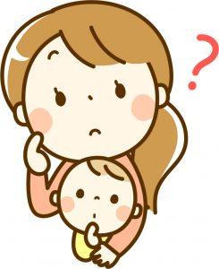 産後のママさんには現在このようなお悩みはありませんか。